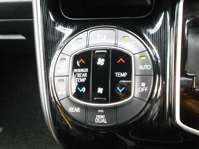 Gi ブラックテーラード トヨタ認定中古車 Bモニター クルーズコントロール プリクラッシュ アイドリングストップ スマートキ- LED ドラレコ ETC フルセグ メモリーナビ Wパワスラ キーフリー ナビTV ABS(9枚目)
