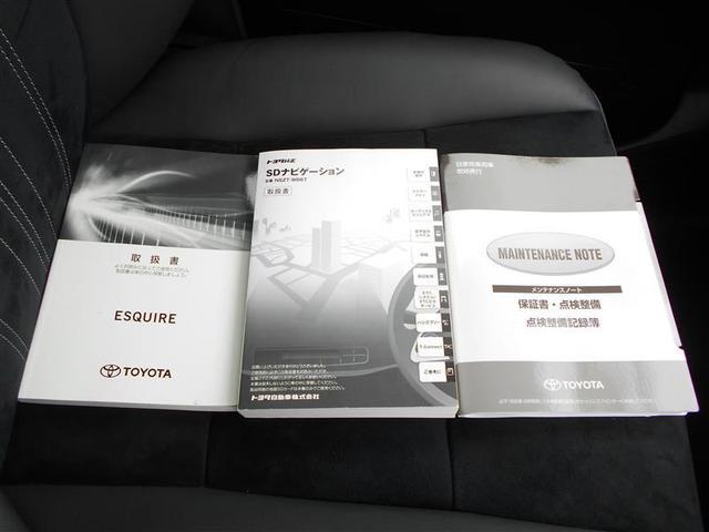 Gi ブラックテーラード トヨタ認定中古車 Bモニター クルーズコントロール プリクラッシュ アイドリングストップ スマートキ- LED ドラレコ ETC フルセグ メモリーナビ Wパワスラ キーフリー ナビTV ABS(29枚目)