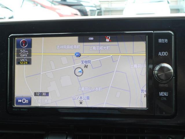 G トヨタ認定中古車 LEDヘッド TVナビ レーダークルコン スマートキ バックモニ 地デジTV 横滑り防止装置 ABS ETC付 アルミホイール キーレスエントリー DVD パワステ オートエアコン(7枚目)