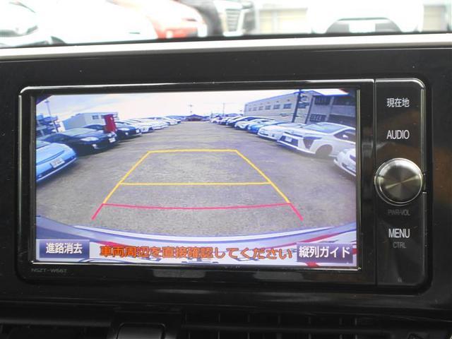 G トヨタ認定中古車 LEDヘッド TVナビ レーダークルコン スマートキ バックモニ 地デジTV 横滑り防止装置 ABS ETC付 アルミホイール キーレスエントリー DVD パワステ オートエアコン(8枚目)