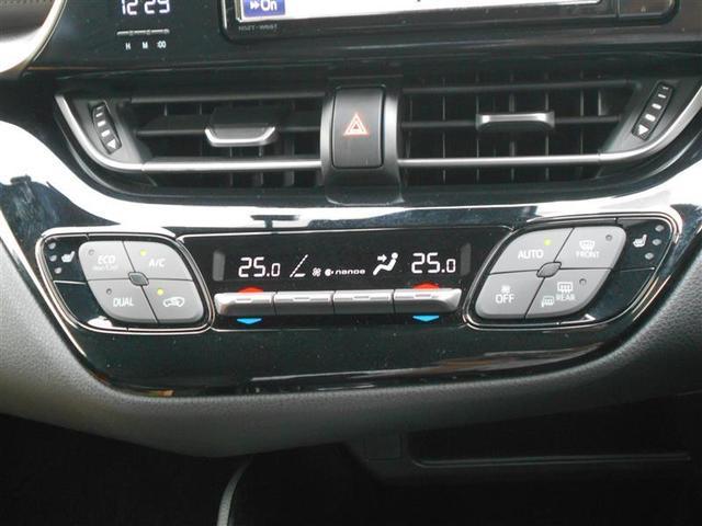 G トヨタ認定中古車 LEDヘッド TVナビ レーダークルコン スマートキ バックモニ 地デジTV 横滑り防止装置 ABS ETC付 アルミホイール キーレスエントリー DVD パワステ オートエアコン(9枚目)