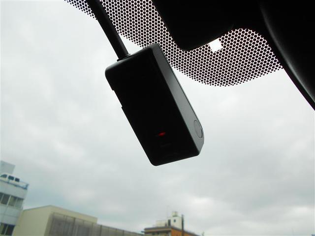 G トヨタ認定中古車 LEDヘッド TVナビ レーダークルコン スマートキ バックモニ 地デジTV 横滑り防止装置 ABS ETC付 アルミホイール キーレスエントリー DVD パワステ オートエアコン(19枚目)
