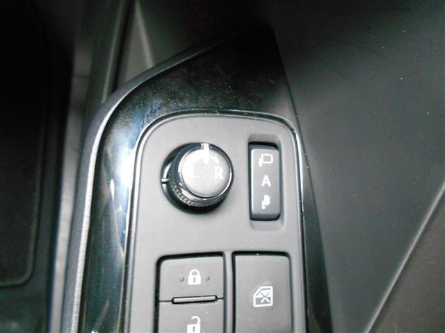 G トヨタ認定中古車 LEDヘッド TVナビ レーダークルコン スマートキ バックモニ 地デジTV 横滑り防止装置 ABS ETC付 アルミホイール キーレスエントリー DVD パワステ オートエアコン(24枚目)