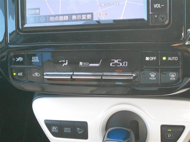 Sツーリングセレクション トヨタ認定中古車 メモリ-ナビ LEDライト クルーズコントロール 横滑り防止装置 スマートキー アルミ CD ナビTV 記録簿 キーレス ABS バックカメラ付 プリクラッシュブレーキ ワンセグTV(9枚目)
