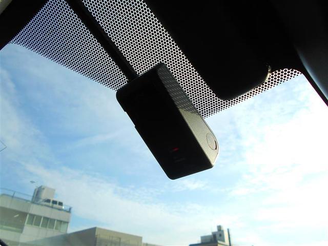 Sツーリングセレクション トヨタ認定中古車 メモリ-ナビ LEDライト クルーズコントロール 横滑り防止装置 スマートキー アルミ CD ナビTV 記録簿 キーレス ABS バックカメラ付 プリクラッシュブレーキ ワンセグTV(25枚目)