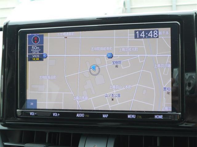 X トヨタ認定中古車 バックカメラ スマートキー メモリーナビ TSS キーレス LEDライト ETC 1オーナー AW イモビライザー オートクルーズコントロール ナビTV フルセグTV CD DVD(8枚目)