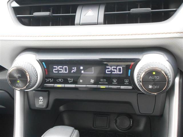 X トヨタ認定中古車 バックカメラ スマートキー メモリーナビ TSS キーレス LEDライト ETC 1オーナー AW イモビライザー オートクルーズコントロール ナビTV フルセグTV CD DVD(10枚目)