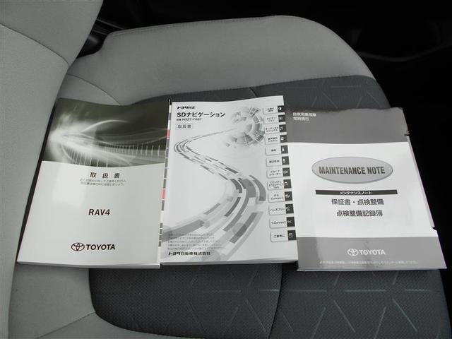X トヨタ認定中古車 バックカメラ スマートキー メモリーナビ TSS キーレス LEDライト ETC 1オーナー AW イモビライザー オートクルーズコントロール ナビTV フルセグTV CD DVD(26枚目)