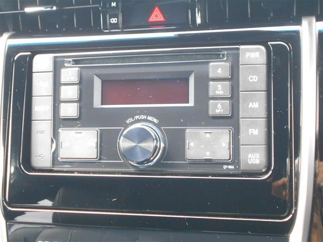 エレガンス トヨタ認定中古車 LEDライト イモビライザー 電動シート キーフリー オートエアコン オートクルーズ スマキー ETC CD 記録簿 ABS 横滑り防止 アルミ付 インテリジェントクリアランス(7枚目)