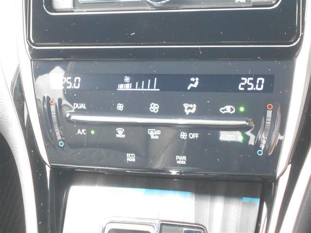 エレガンス トヨタ認定中古車 LEDライト イモビライザー 電動シート キーフリー オートエアコン オートクルーズ スマキー ETC CD 記録簿 ABS 横滑り防止 アルミ付 インテリジェントクリアランス(8枚目)