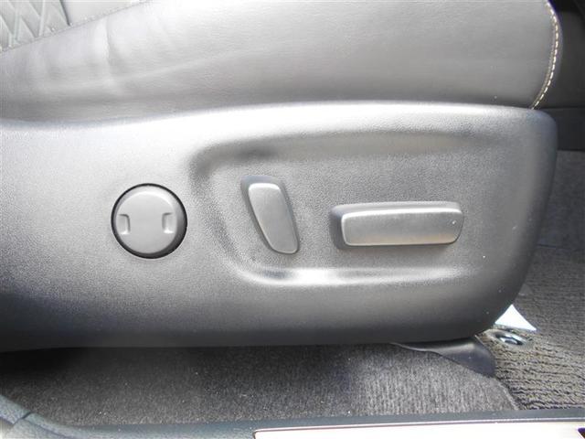 エレガンス トヨタ認定中古車 LEDライト イモビライザー 電動シート キーフリー オートエアコン オートクルーズ スマキー ETC CD 記録簿 ABS 横滑り防止 アルミ付 インテリジェントクリアランス(16枚目)