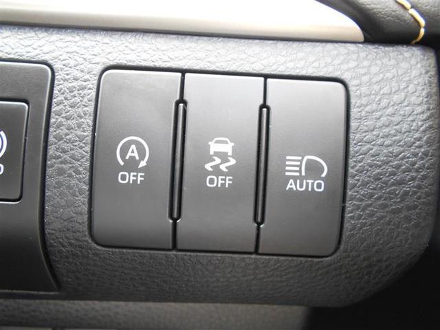 エレガンス トヨタ認定中古車 LEDライト イモビライザー 電動シート キーフリー オートエアコン オートクルーズ スマキー ETC CD 記録簿 ABS 横滑り防止 アルミ付 インテリジェントクリアランス(23枚目)