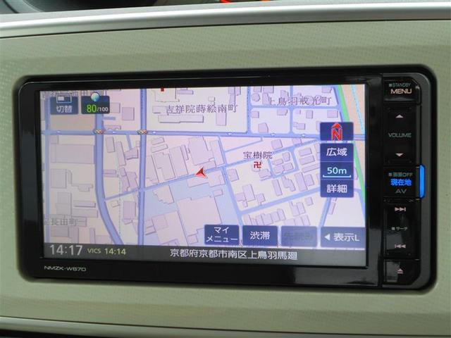 X SAII ロングラン保証付き車両 メモリーナビ オートエアコン イモビライザー CD インテリジェントキー キーフリ ナビテレビ バックカメラ付き 地デジ 衝突被害軽減 Iストップ 記録簿 ABS DVD再生(7枚目)