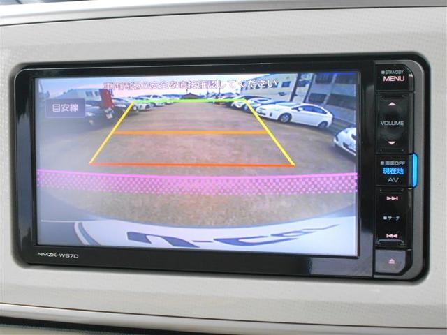 X SAII ロングラン保証付き車両 メモリーナビ オートエアコン イモビライザー CD インテリジェントキー キーフリ ナビテレビ バックカメラ付き 地デジ 衝突被害軽減 Iストップ 記録簿 ABS DVD再生(8枚目)