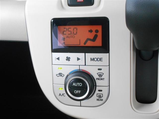 X SAII ロングラン保証付き車両 メモリーナビ オートエアコン イモビライザー CD インテリジェントキー キーフリ ナビテレビ バックカメラ付き 地デジ 衝突被害軽減 Iストップ 記録簿 ABS DVD再生(9枚目)