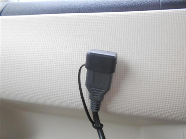 X SAII ロングラン保証付き車両 メモリーナビ オートエアコン イモビライザー CD インテリジェントキー キーフリ ナビテレビ バックカメラ付き 地デジ 衝突被害軽減 Iストップ 記録簿 ABS DVD再生(21枚目)