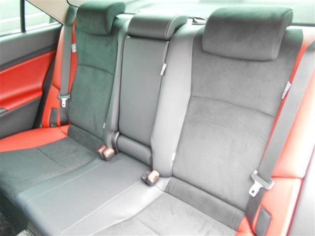 250S ファイナルエディション トヨタ認定中古車 ETC フルセグ バックカメラ TSS AW スマートキー ナビTV メモリーナビ LEDヘッド(10枚目)