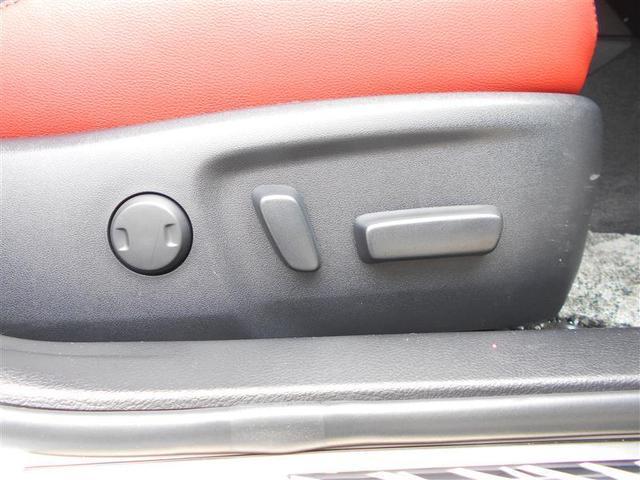 250S ファイナルエディション トヨタ認定中古車 ETC フルセグ バックカメラ TSS AW スマートキー ナビTV メモリーナビ LEDヘッド(17枚目)