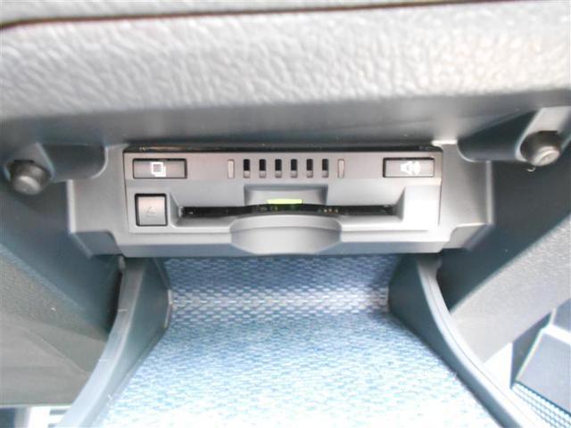 250S ファイナルエディション トヨタ認定中古車 ETC フルセグ バックカメラ TSS AW スマートキー ナビTV メモリーナビ LEDヘッド(19枚目)