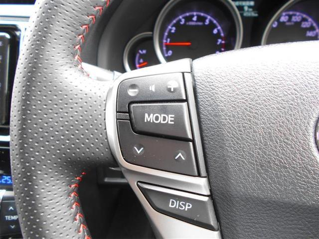250S ファイナルエディション トヨタ認定中古車 ETC フルセグ バックカメラ TSS AW スマートキー ナビTV メモリーナビ LEDヘッド(20枚目)