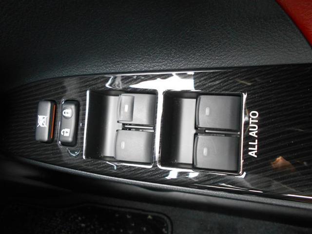 250S ファイナルエディション トヨタ認定中古車 ETC フルセグ バックカメラ TSS AW スマートキー ナビTV メモリーナビ LEDヘッド(27枚目)