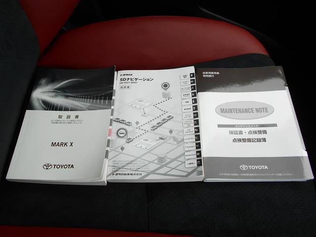 250S ファイナルエディション トヨタ認定中古車 ETC フルセグ バックカメラ TSS AW スマートキー ナビTV メモリーナビ LEDヘッド(28枚目)