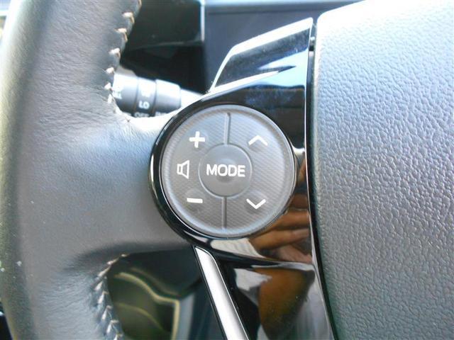G トヨタ認定中古車 横滑り防止機能 TVナビ パワステ メモリナビ ABS DVD 記録簿 オートエアコン エアバック パワーウィンドウ キーレスエントリ- スマートKey フルセグ地デジ 衝突回避(18枚目)