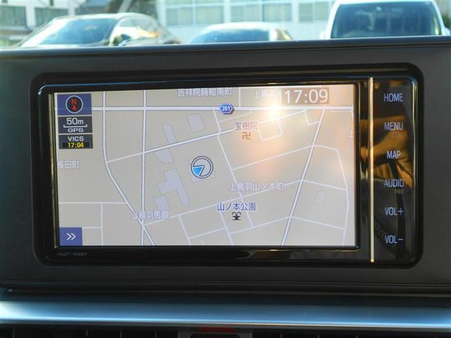 Z トヨタ認定中古車 キーフリー ナビTV CD DVD スマートキ- メモリーナビ LEDヘッドランプ バックモニター アルミ オートクルーズコントロール ABS アイドリングストップ 地デジTV PS(7枚目)