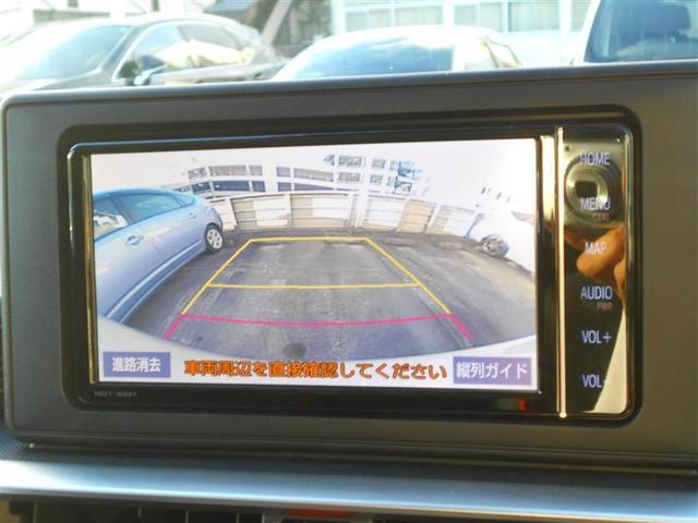Z トヨタ認定中古車 キーフリー ナビTV CD DVD スマートキ- メモリーナビ LEDヘッドランプ バックモニター アルミ オートクルーズコントロール ABS アイドリングストップ 地デジTV PS(8枚目)