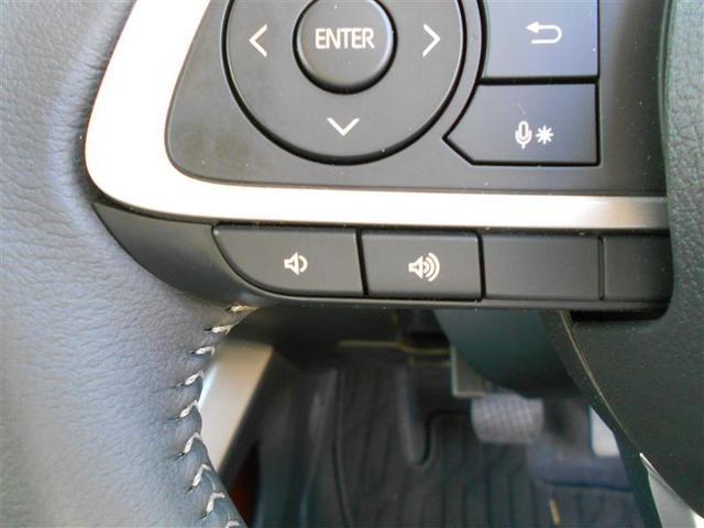 Z トヨタ認定中古車 キーフリー ナビTV CD DVD スマートキ- メモリーナビ LEDヘッドランプ バックモニター アルミ オートクルーズコントロール ABS アイドリングストップ 地デジTV PS(17枚目)