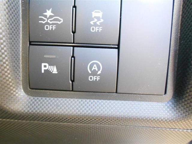 Z トヨタ認定中古車 キーフリー ナビTV CD DVD スマートキ- メモリーナビ LEDヘッドランプ バックモニター アルミ オートクルーズコントロール ABS アイドリングストップ 地デジTV PS(21枚目)