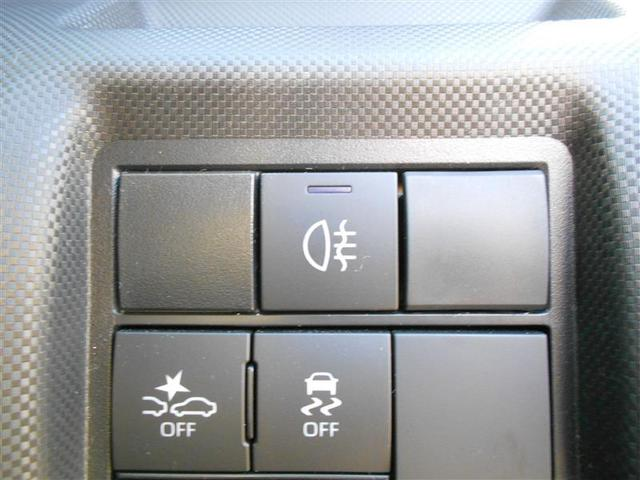 Z トヨタ認定中古車 キーフリー ナビTV CD DVD スマートキ- メモリーナビ LEDヘッドランプ バックモニター アルミ オートクルーズコントロール ABS アイドリングストップ 地デジTV PS(22枚目)