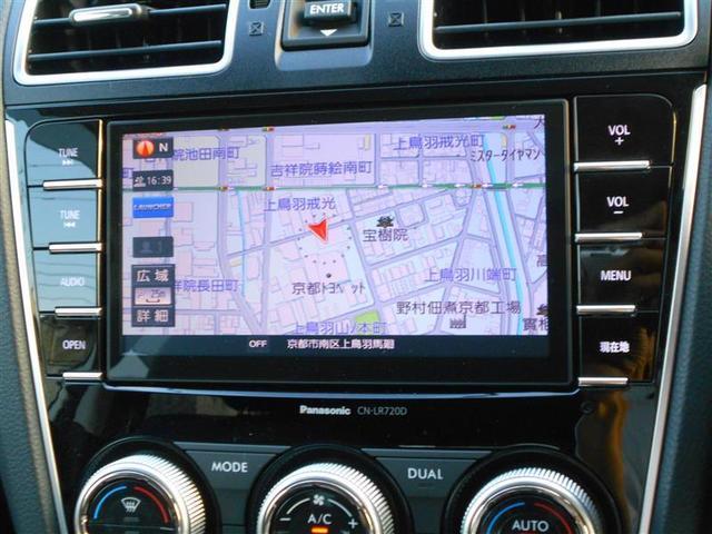 X-ブレイク トヨタ認定中古車 ナビTV フルセグ AW ETC付 メモリーナビ 4WD クルーズコントロール リアカメラ CD LEDヘッド アイドリングストップ キーレス 横滑り防止 DVD再生(7枚目)