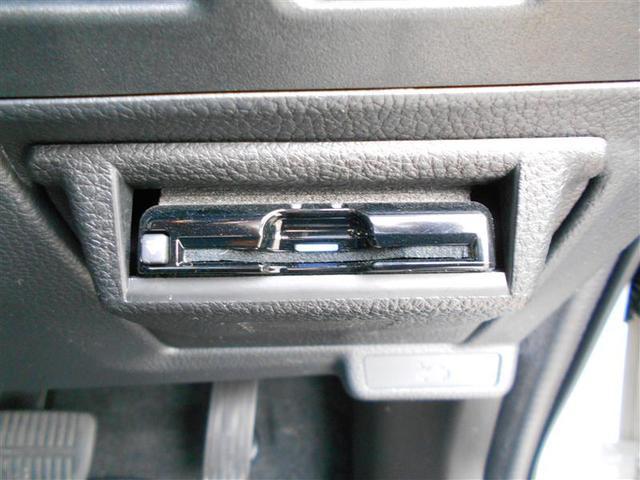 X-ブレイク トヨタ認定中古車 ナビTV フルセグ AW ETC付 メモリーナビ 4WD クルーズコントロール リアカメラ CD LEDヘッド アイドリングストップ キーレス 横滑り防止 DVD再生(16枚目)