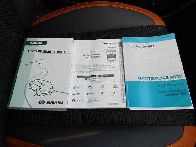 X-ブレイク トヨタ認定中古車 ナビTV フルセグ AW ETC付 メモリーナビ 4WD クルーズコントロール リアカメラ CD LEDヘッド アイドリングストップ キーレス 横滑り防止 DVD再生(27枚目)