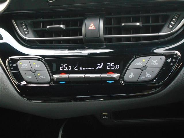G トヨタ認定中古車 Bカメラ メモリーナビ フルセグTV ETC AW ドラレコ クルコン スマ-トキ- ハーフレザー プリクラッシュセーフティー LEDヘッドランプ イモビライザー ナビTV ABS(11枚目)