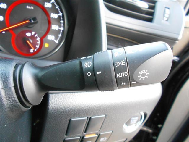 2.5Z Gエディション トヨタ認定中古車 被害軽減ブレーキ Bカメ 後席M エアロ 地デジTV LEDライト アルミホイール ETC ナビTV 横滑り防止装置 メモリーナビ スマートキー パワーシート キーレス 3列シート(24枚目)