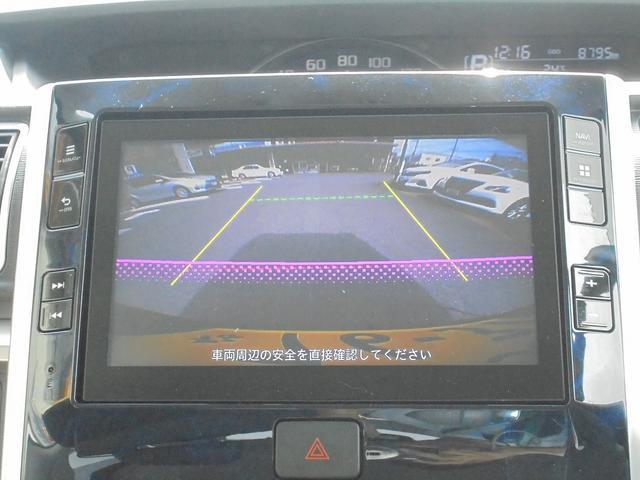 ダイハツ タント カスタムX トップエディションSAIII T-Value認定