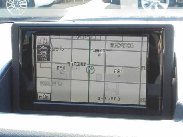 レクサス CT CT200h バージョンC T-Valueハイブリッド認定車