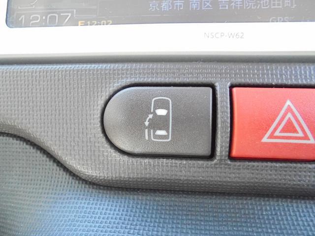 トヨタ ポルテ F T-Value認定車