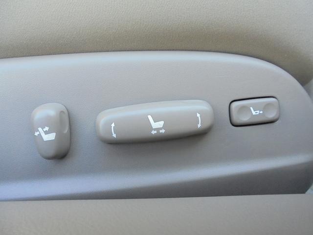 トヨタ マークX 250G T-Value認定車