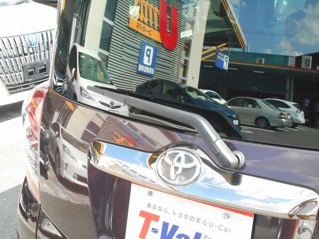 X HIDセレクション T-Value認定車(13枚目)