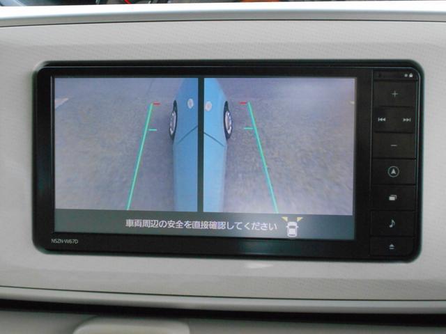 G SAII T-Value認定車(8枚目)