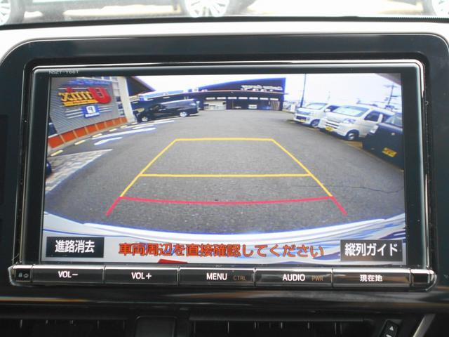 「トヨタ」「C-HR」「SUV・クロカン」「京都府」の中古車6