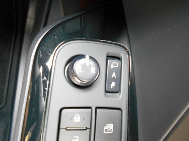「トヨタ」「C-HR」「SUV・クロカン」「京都府」の中古車30