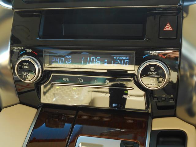 「トヨタ」「ヴェルファイア」「ミニバン・ワンボックス」「京都府」の中古車7