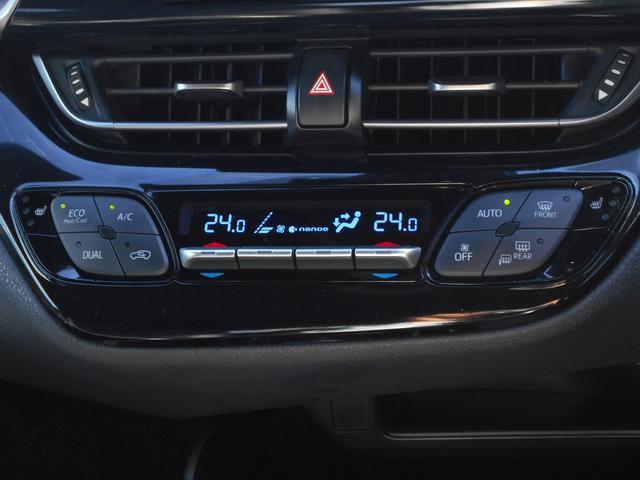 「トヨタ」「C-HR」「SUV・クロカン」「京都府」の中古車7