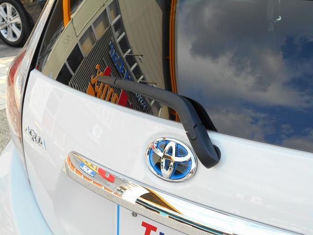 「トヨタ」「アクア」「コンパクトカー」「京都府」の中古車15