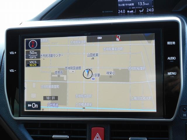 「トヨタ」「エスクァイア」「ミニバン・ワンボックス」「京都府」の中古車5