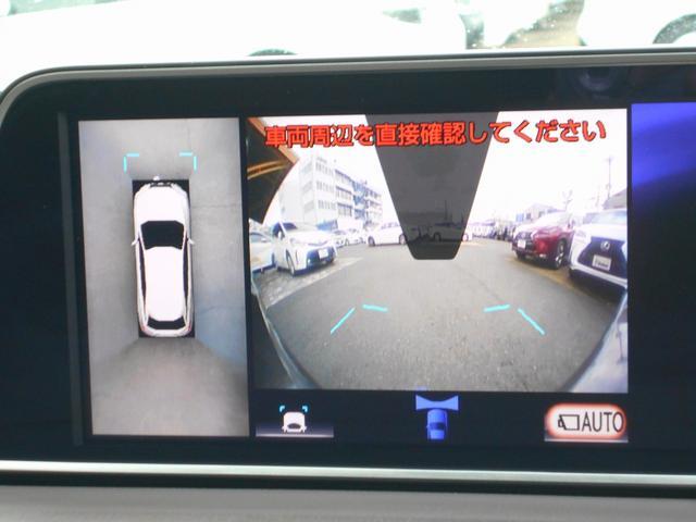 「レクサス」「RX」「SUV・クロカン」「京都府」の中古車7